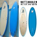 sups_custom_mahalo_matt_1200