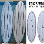 sups_custom_wd_eric_1200